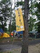 ラン&キャンプ in 野辺山(1日目)_a0036808_1618581.jpg