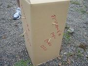 ラン&キャンプ in 野辺山(1日目)_a0036808_16235554.jpg