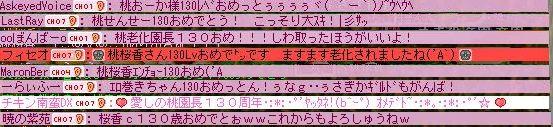 f0024312_1141224.jpg