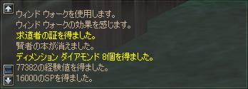 b0056117_684568.jpg