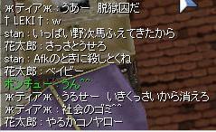 f0107520_22131037.jpg