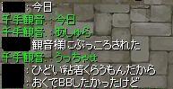 b0095122_1653966.jpg