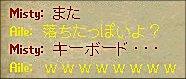 e0027722_1631137.jpg