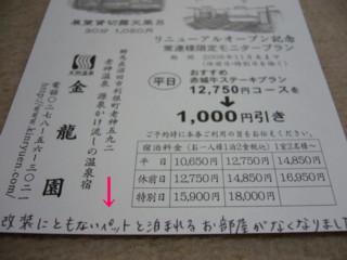 f0005727_14404039.jpg