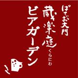 e0080529_23342877.jpg