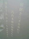 f0062135_1264188.jpg