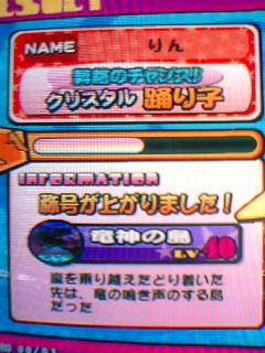 f0105235_22235656.jpg