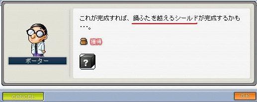 f0075439_20594465.jpg