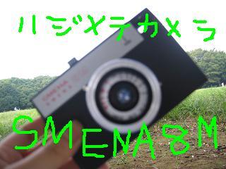 d0080340_2133819.jpg