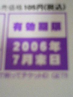 f0005367_23382441.jpg