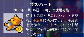 f0097467_4284884.jpg
