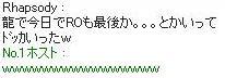 a0080873_365289.jpg