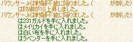 f0070573_12111281.jpg