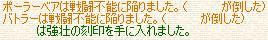 f0070573_1224311.jpg