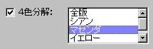 b0062477_1333135.jpg