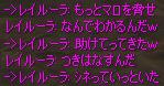 c0017886_1245188.jpg