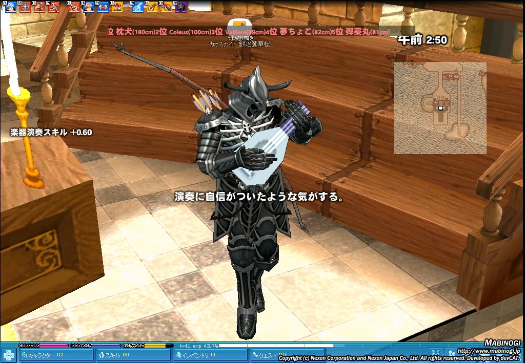 b0090089_15295251.jpg
