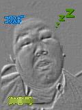b0094695_2012096.jpg