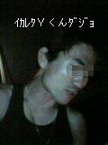 b0094695_20121291.jpg