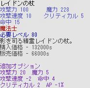 b0094998_11144321.jpg