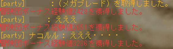 b0027699_6225580.jpg