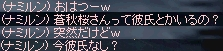 c0045001_13181286.jpg