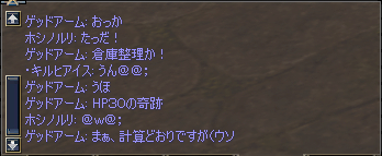 b0056117_7163281.jpg
