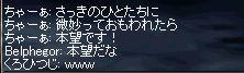 f0027317_0385613.jpg