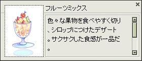 d0033420_2562128.jpg