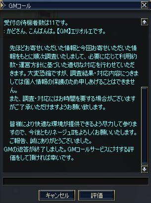 f0034124_373940.jpg