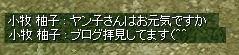 b0087926_21462381.jpg