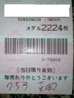 f0065228_21341361.jpg
