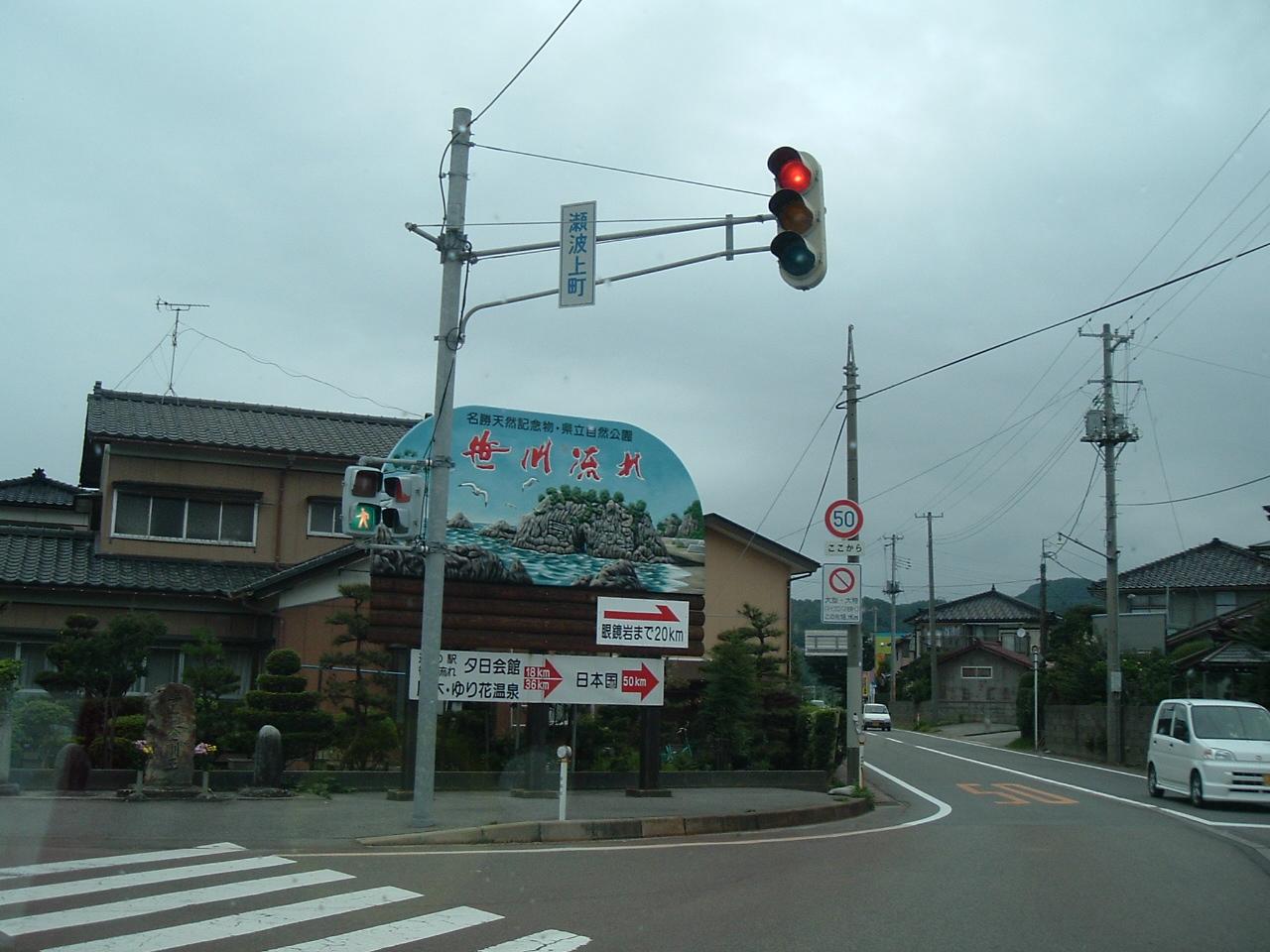 笹川流れ_f0032130_18461874.jpg