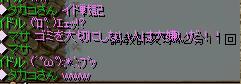 a0074533_5442778.jpg