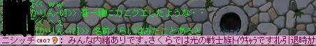 f0016533_8512250.jpg