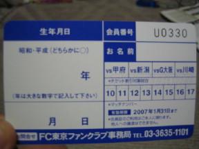 b0042943_22444340.jpg
