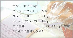 e0012343_9355114.jpg