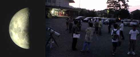 大盛況の星空観察会_b0025745_2354863.jpg