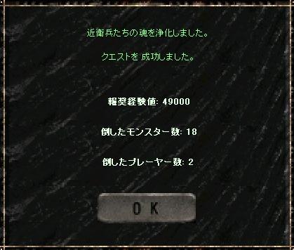 a0075647_6455265.jpg