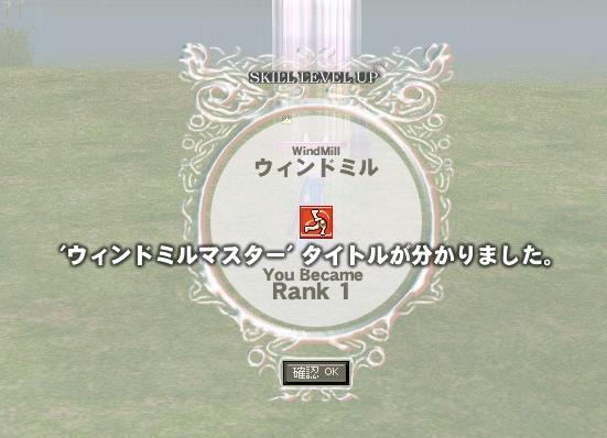f0069568_16355826.jpg