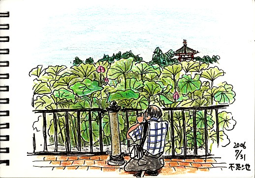 7/31 上野公園にて_f0072976_225465.jpg