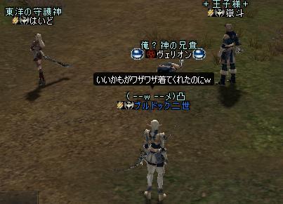 b0080594_106447.jpg