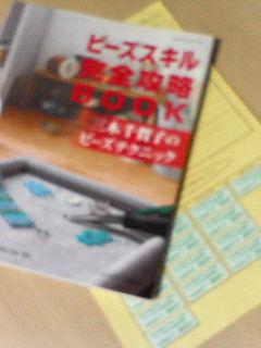 b0088404_234340100.jpg