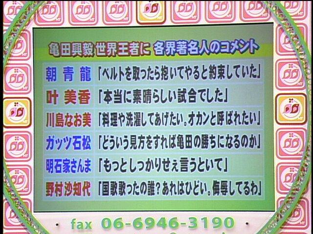 b0061007_14211156.jpg