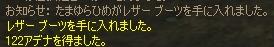 b0062614_1305814.jpg