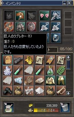 b0056117_7201526.jpg