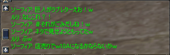 b0056117_7223267.jpg
