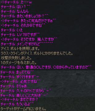 f0079719_1225010.jpg