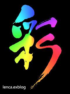 安倍川花火 ~真夏の夜の夢~_c0053520_2083933.jpg