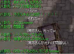 d0079922_4322011.jpg